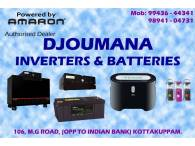 DJOUMANA BATTERIES AND INVENTERS