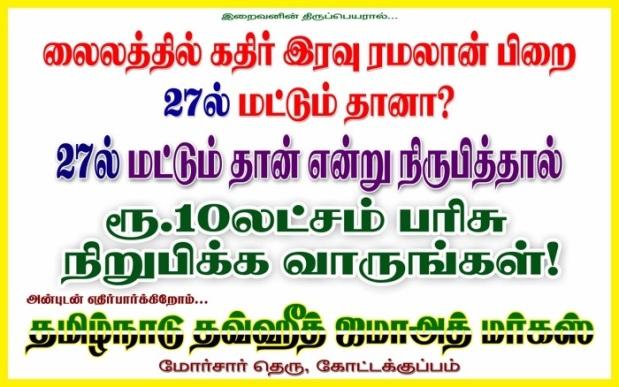 20120814-184105.jpg
