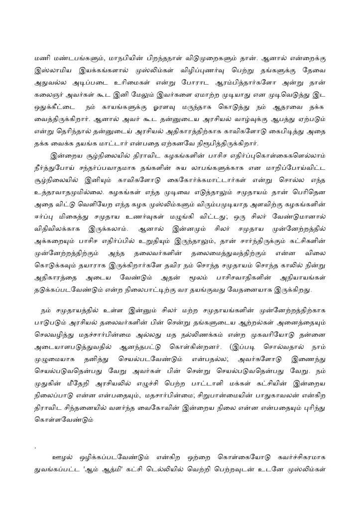 kot-page-002