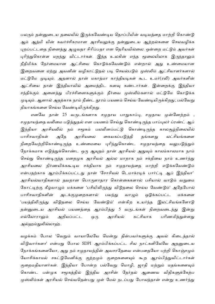 kot-page-003