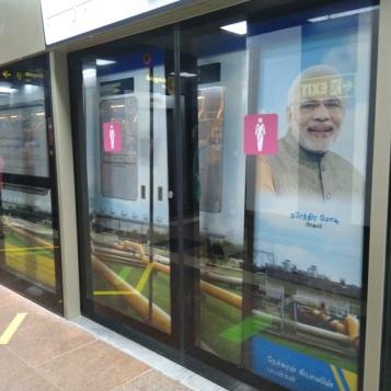 Chennai Metro Rail