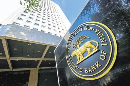 rbi circular on all saturday holiday for banks