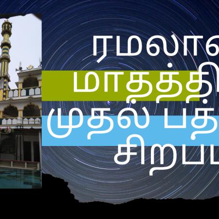 மௌலவி ஹாபிழ் M. Z. முஹம்மது எஹ்யா ரப்பானி,