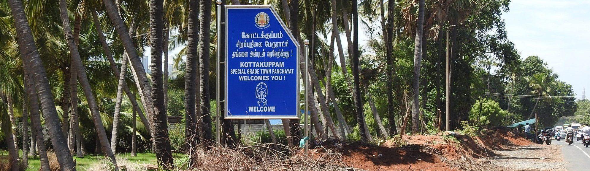 kottakuppam town panchayat